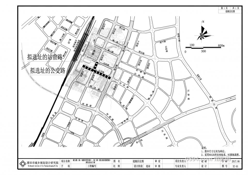 公交路站前路选址方案 附图_1.jpg