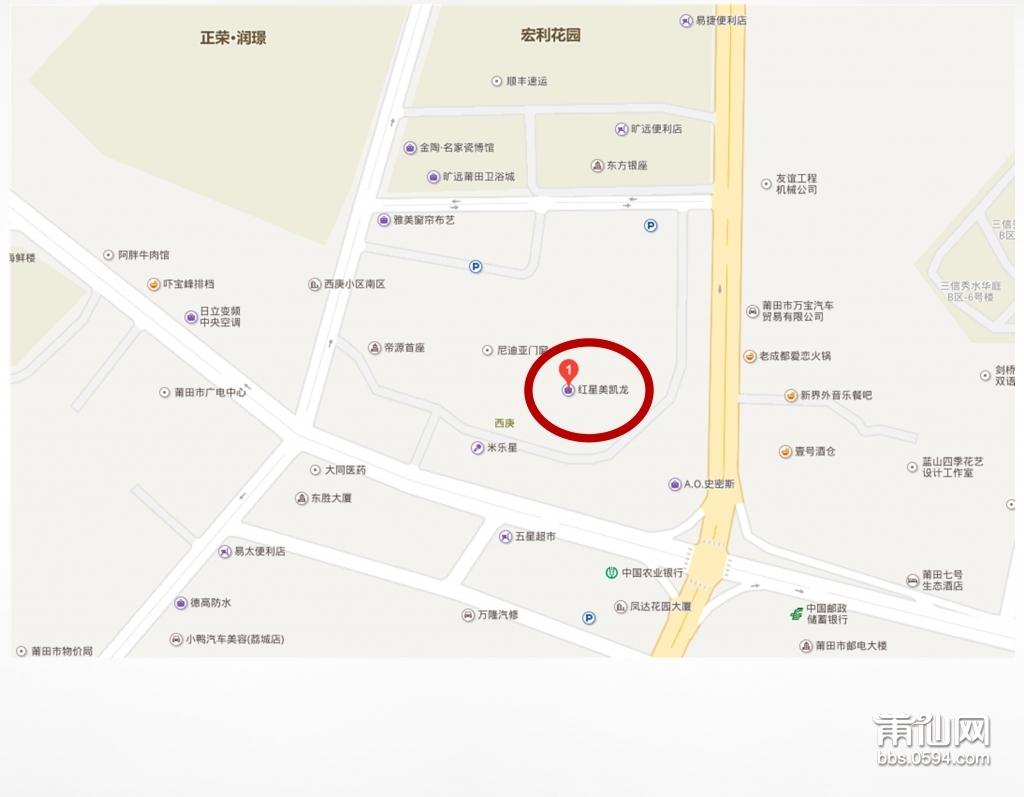 红星地图.jpg
