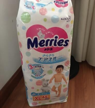 花王纸尿裤 L54片 大号尿不湿(9-14kg)(日本原装进口)