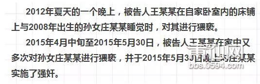 QQ截图20180601081841.png