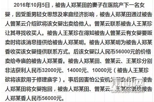 QQ截图20180601081825.png