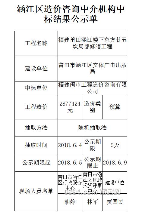 QQ截图20180605095006.png