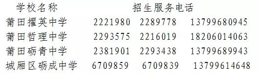 QQ截图20180612093003.png