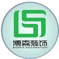 博森装饰logo.jpg