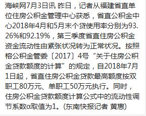 QQ截图20180703102227.png