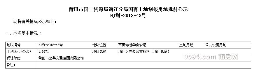 QQ截图20180613160952.png