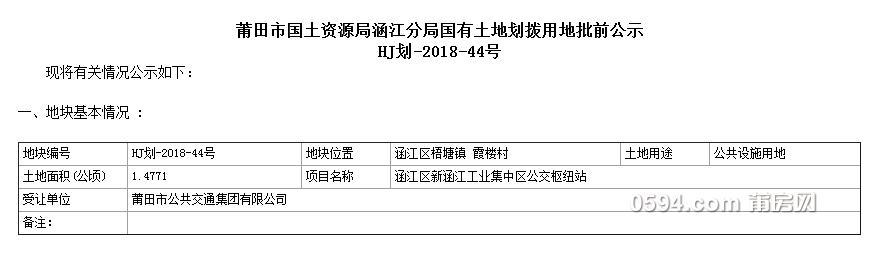QQ截图20180613161056.png