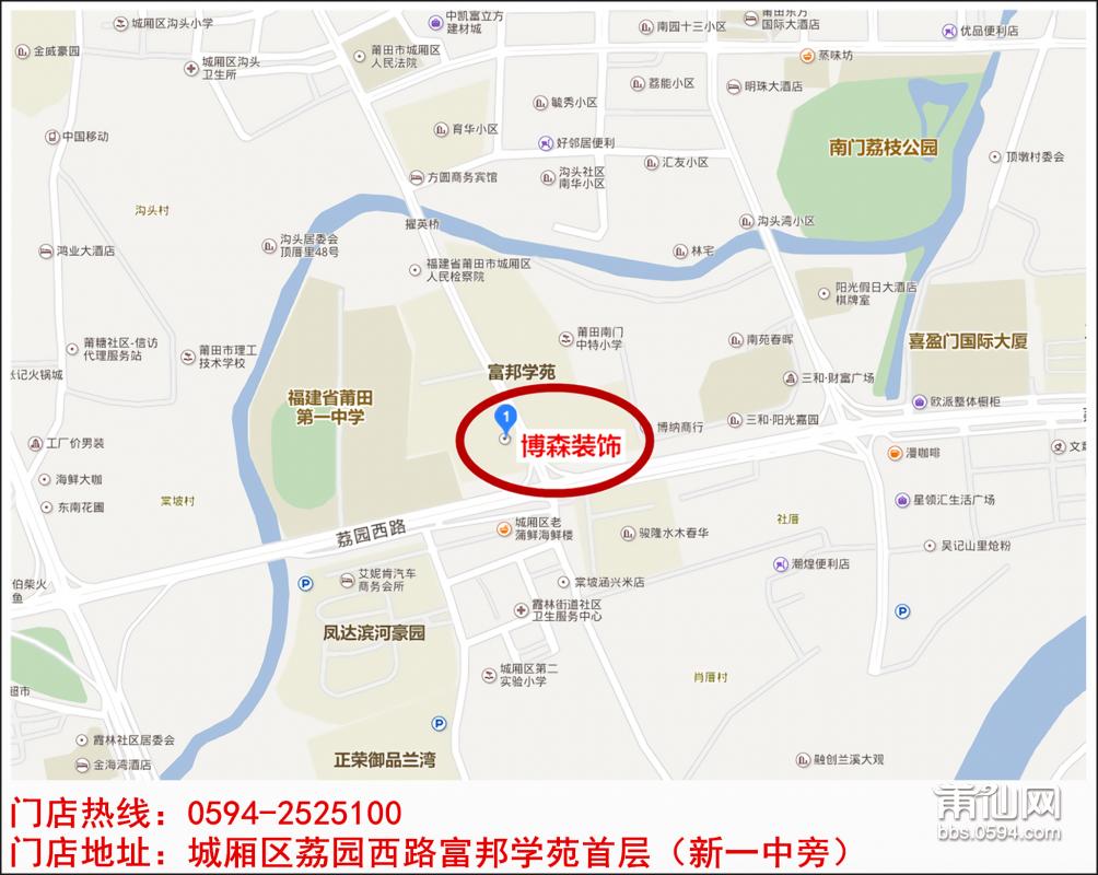 门店地图3.png