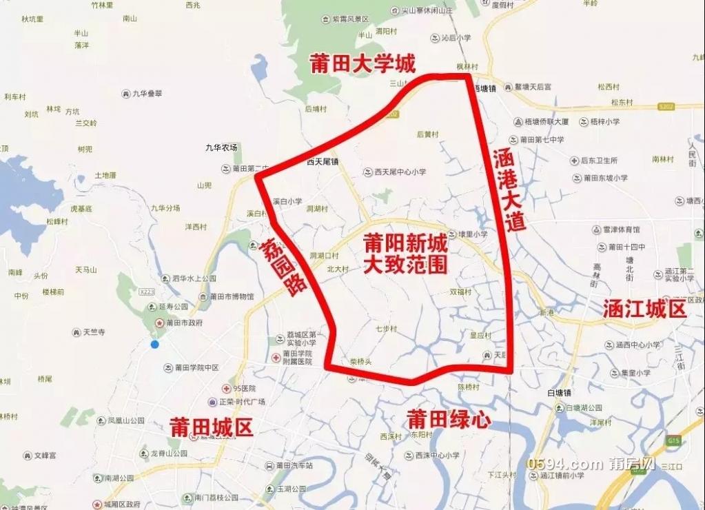 莆阳新城.webp.jpg