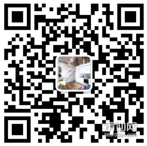 杨巧妹微信-莆仙网1.png