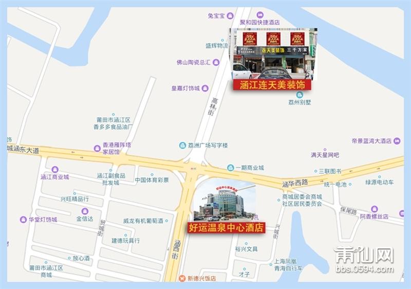 公司地图jpg.jpg