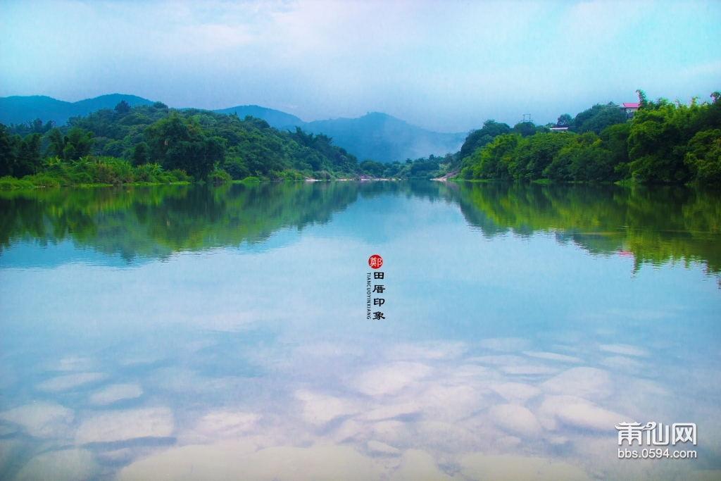 白沙小漓江