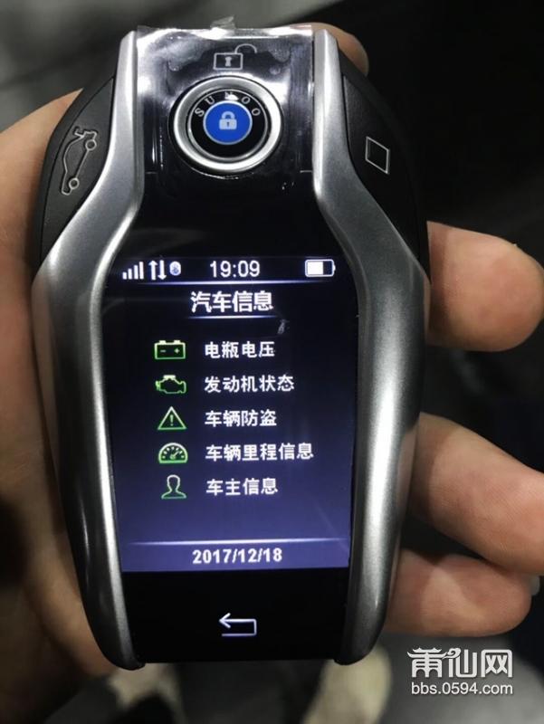 即将入冬,带远程控车的宝马全系液晶钥匙装了吗?提前开启空调制热