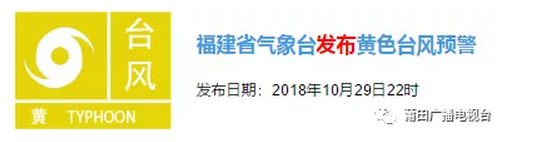 QQ截图20181030102658.png