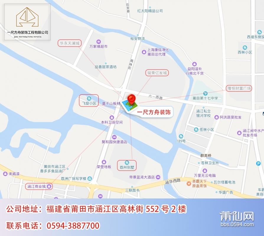 地图jpg.jpg