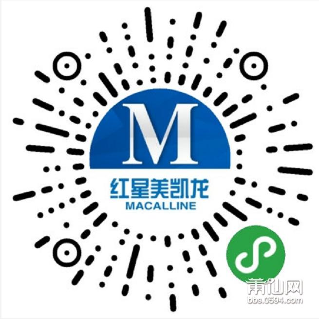 mmexport1540951934398.jpg