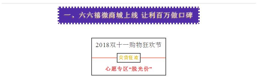 QQ截图20181031101807.png