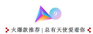 QQ截图20181031102006.png