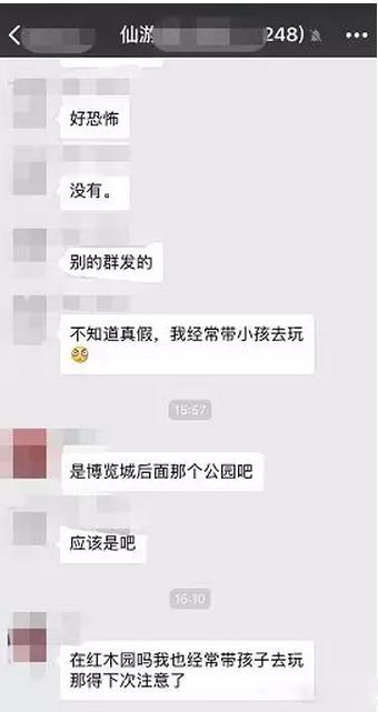 QQ截图20181205084816副本.png