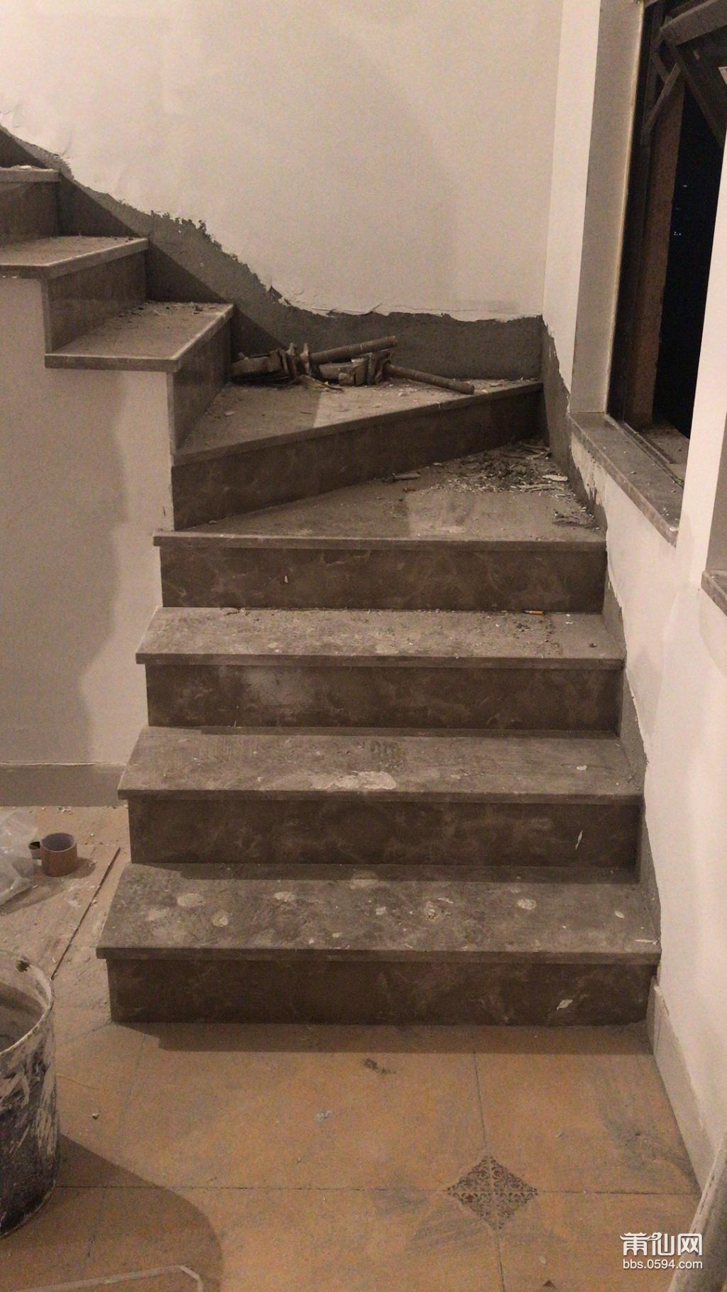 泥水工铺楼梯