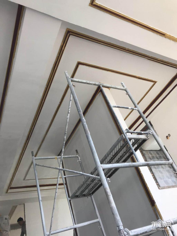 吊顶上油漆