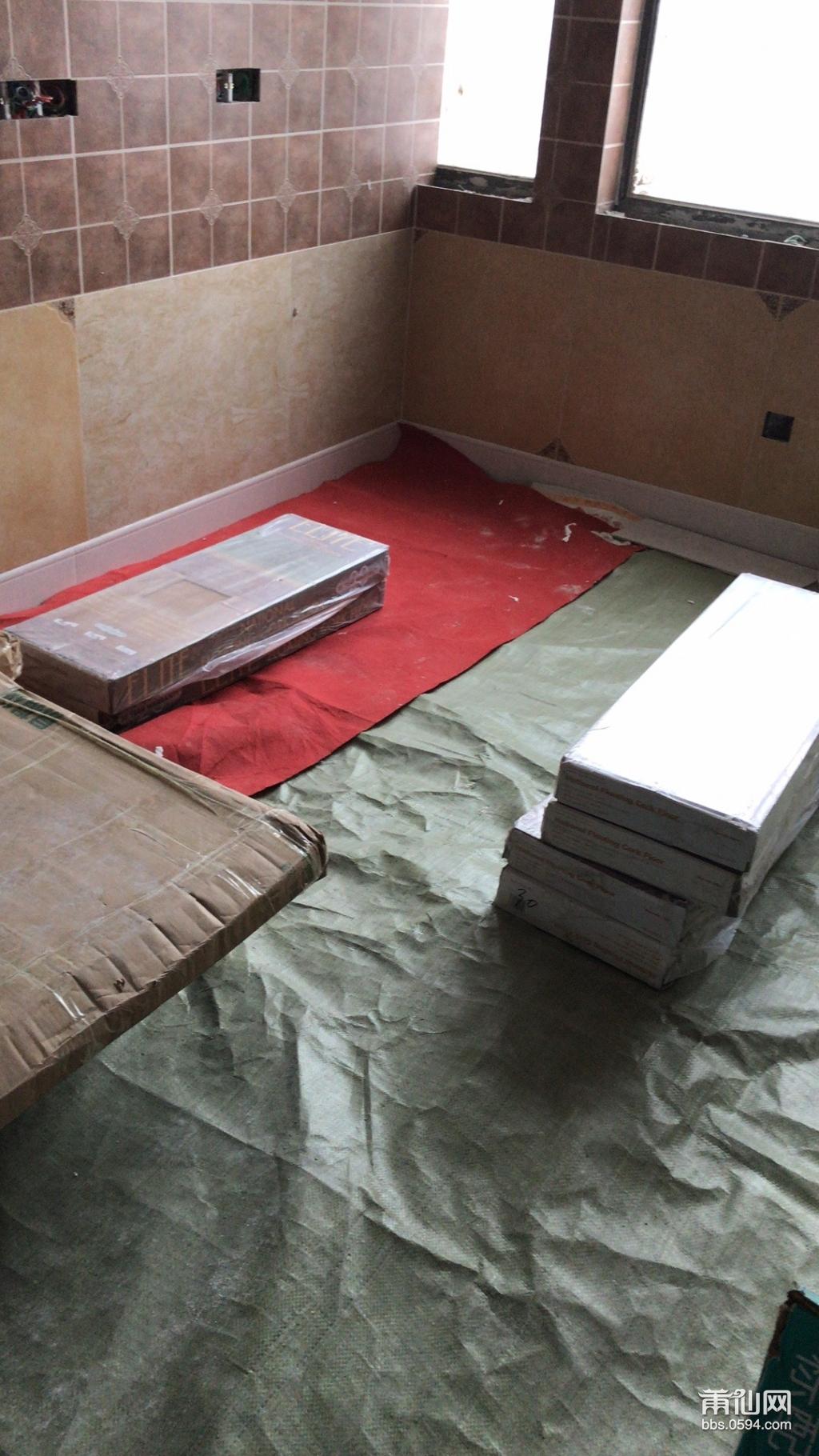 现场材料整理规范