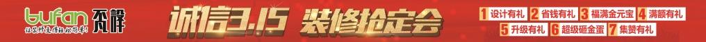 Compress_不凡网页宣传单315(1).jpg