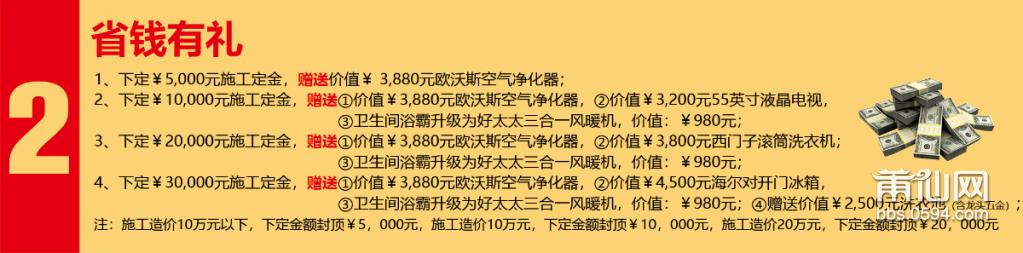 G$VX1TK[G9W`8Y4SU3W(9UM.png
