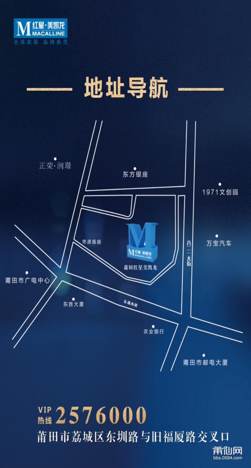 红星地图2.jpg
