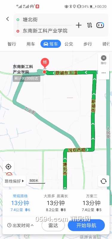 Screenshot_20190315_002002_com.baidu.BaiduMap.jpg