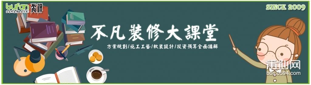 不凡大课堂.jpg