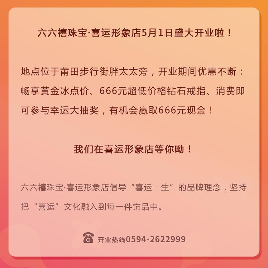 2(1)_02.jpg