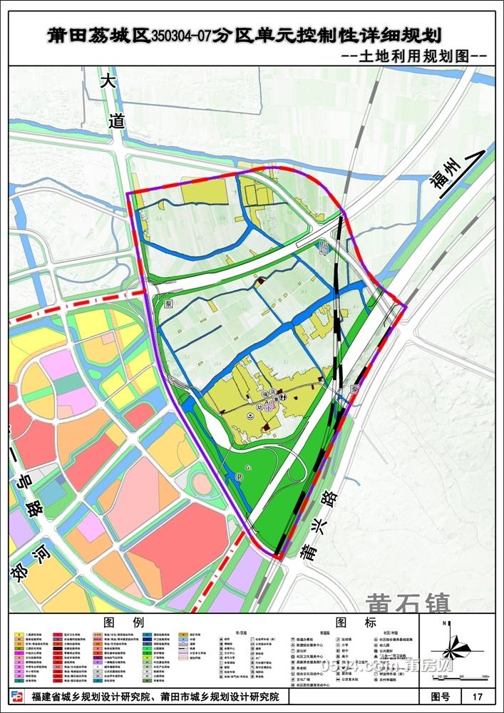 【改学校】17-土地利用规划图-350304-07分区单元.jpg