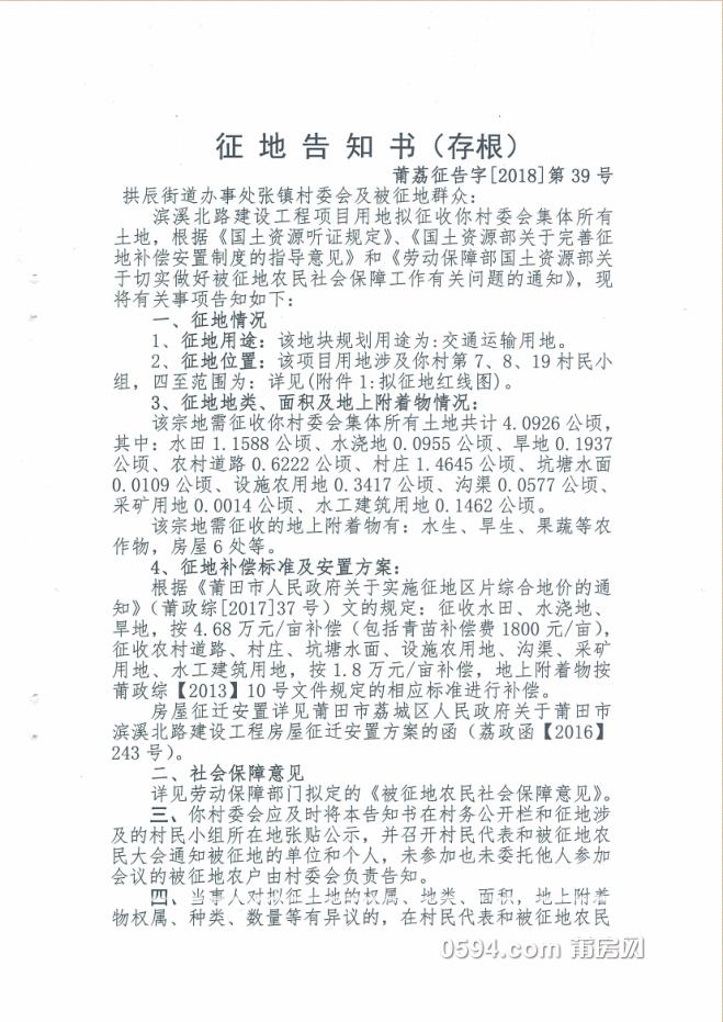 QQ截图20190512081614.png
