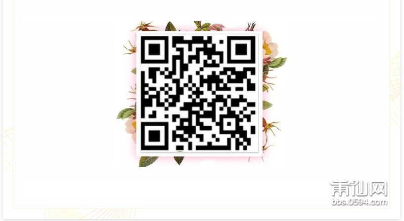 103628vhxx2hshmh2se9ws (1).png