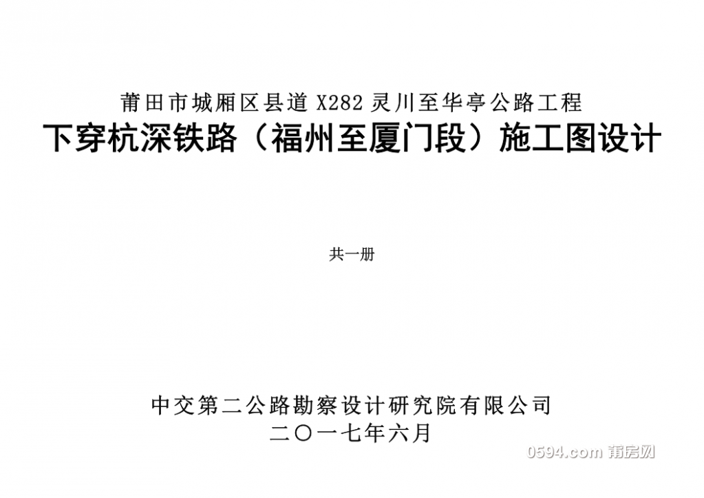 QQ截图20190517091335.png