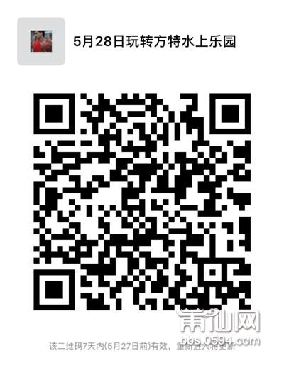 IMG_2525.JPG