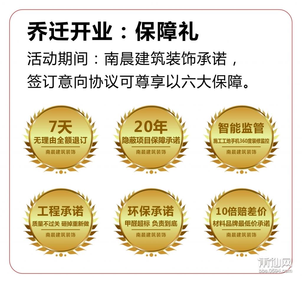 活动内容 (6).jpg