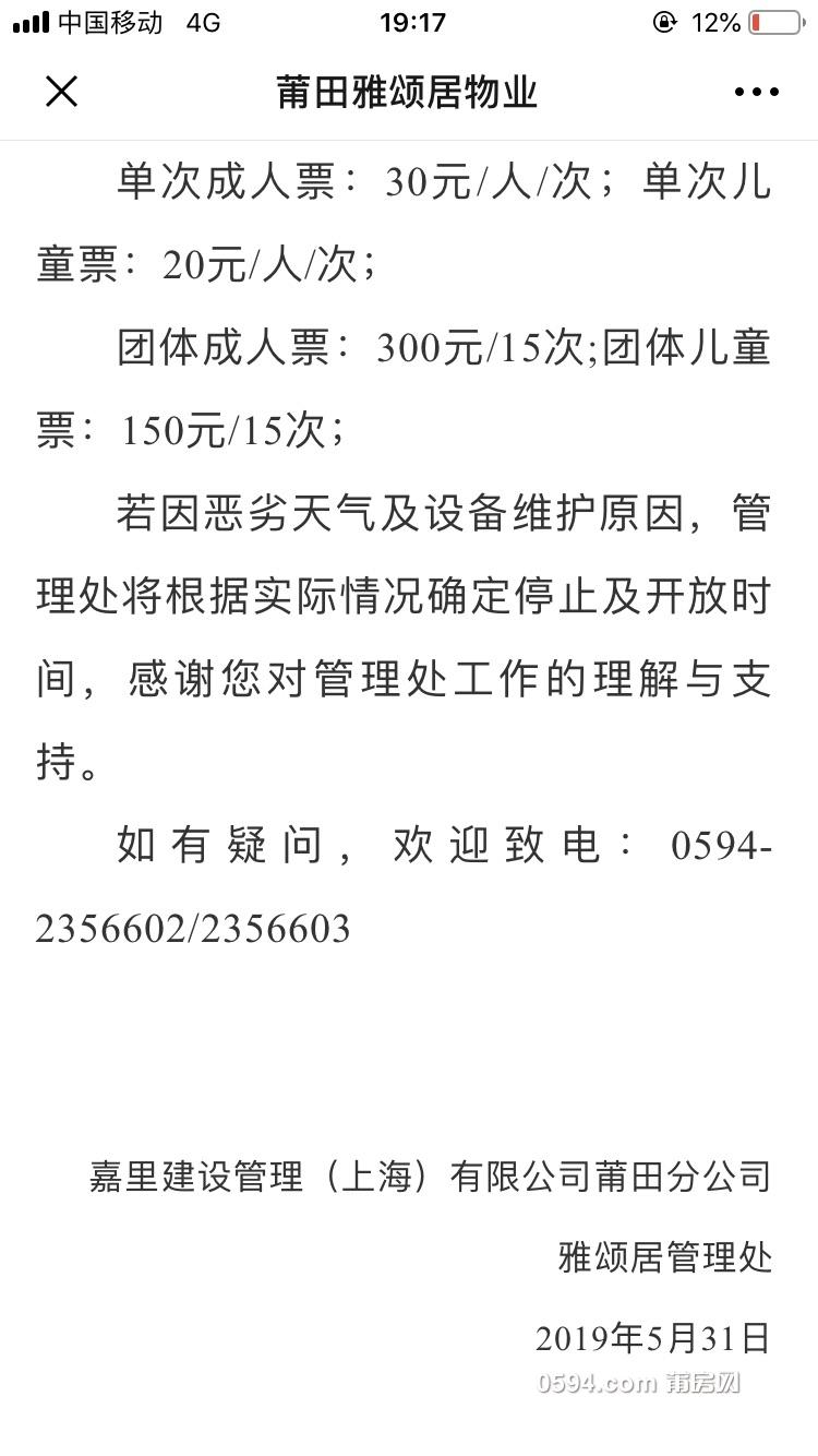 f62339df5738d1035130f5fb7625211a