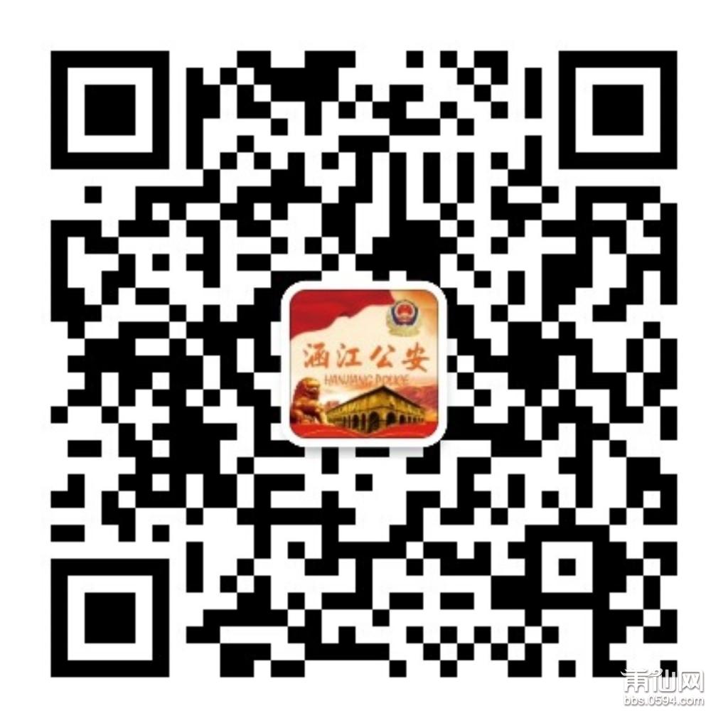 qrcode_for_gh_1625ce9f2294_1280.jpg