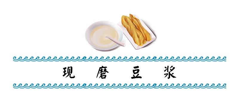 蒸味坊标题-2.jpg