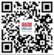 QQ截图20190609094218.png