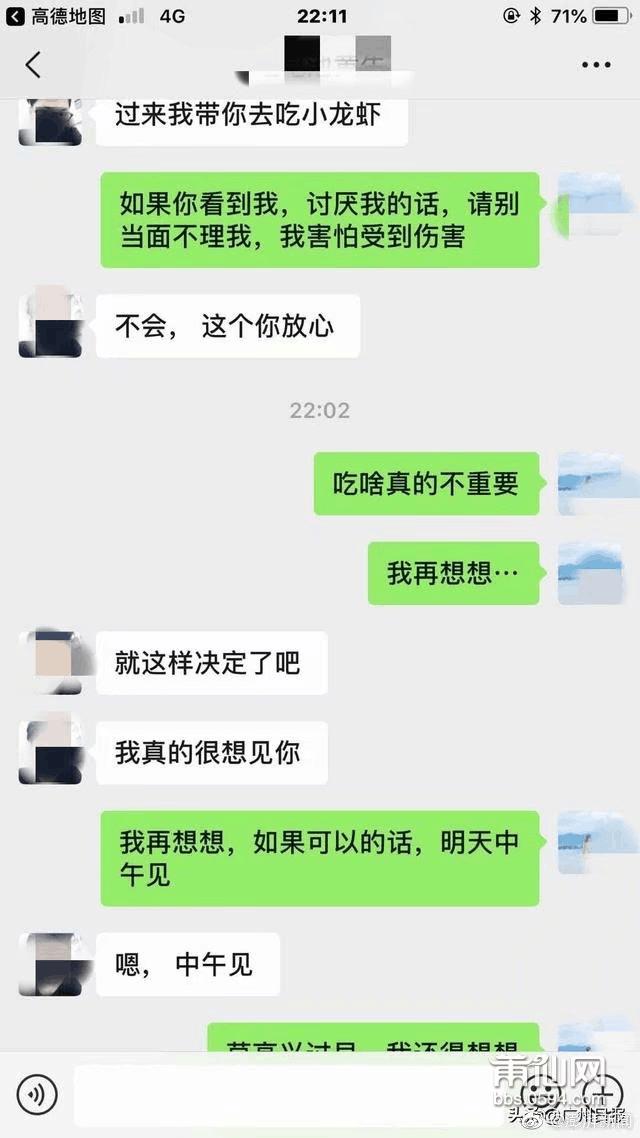 QQ图片20190615105248.png