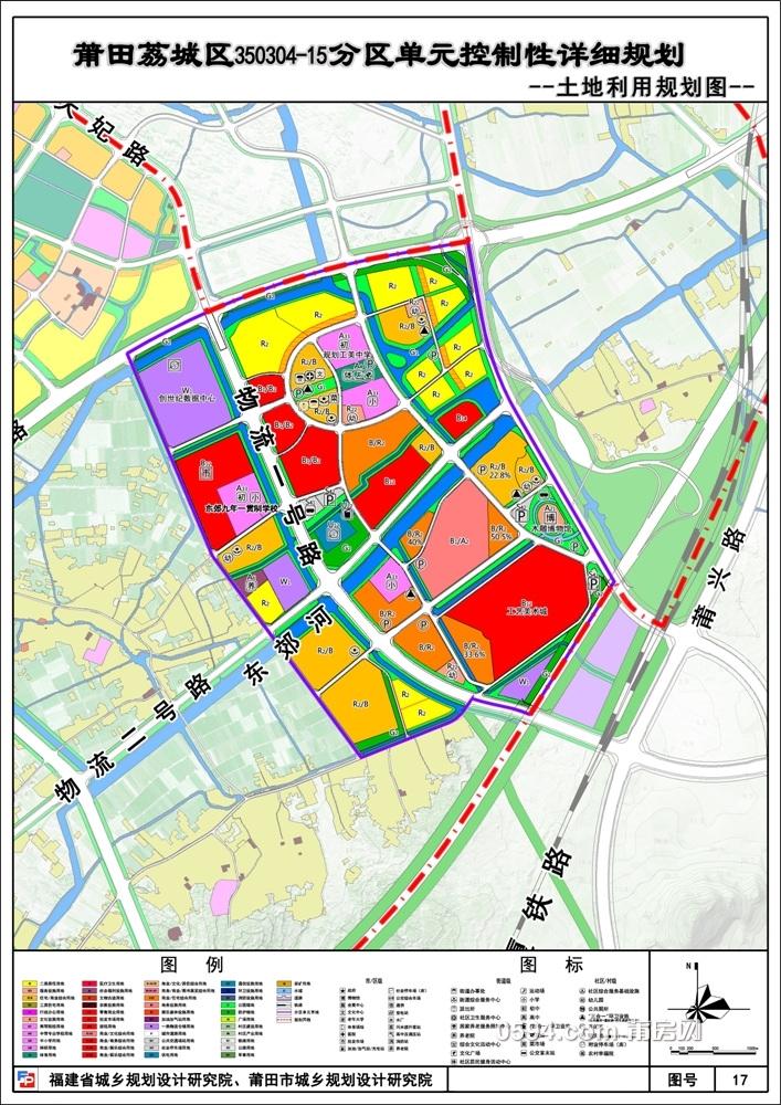 莆田市工美城镇分区单元(350304-15)控制性详细规划.jpg
