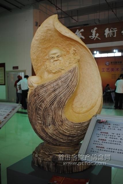 莆田木雕大师作品图片
