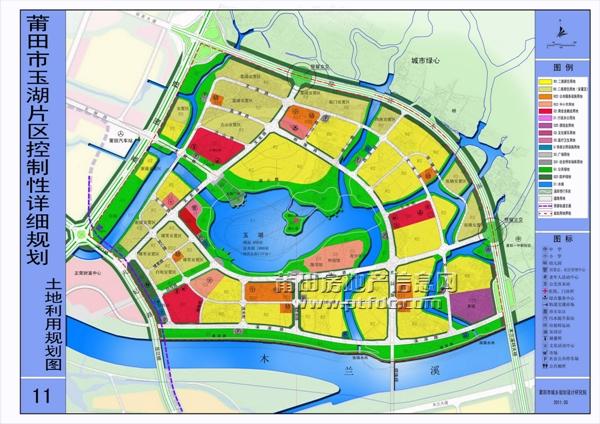 规划方案由莆田市城乡规划设计研究院编制,现已完成规划草案.