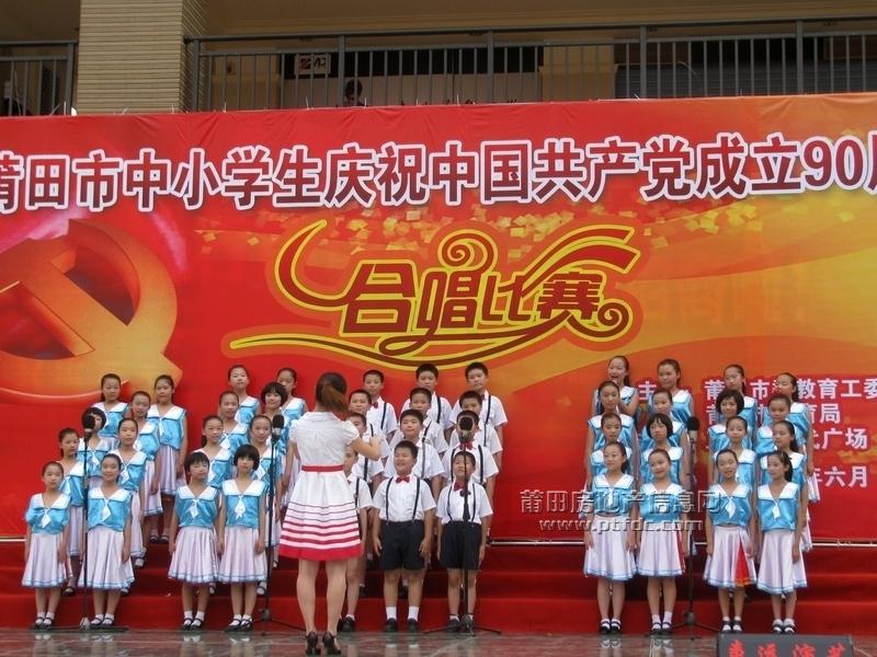 全程记录:正荣时代广场小学生合唱比赛图片