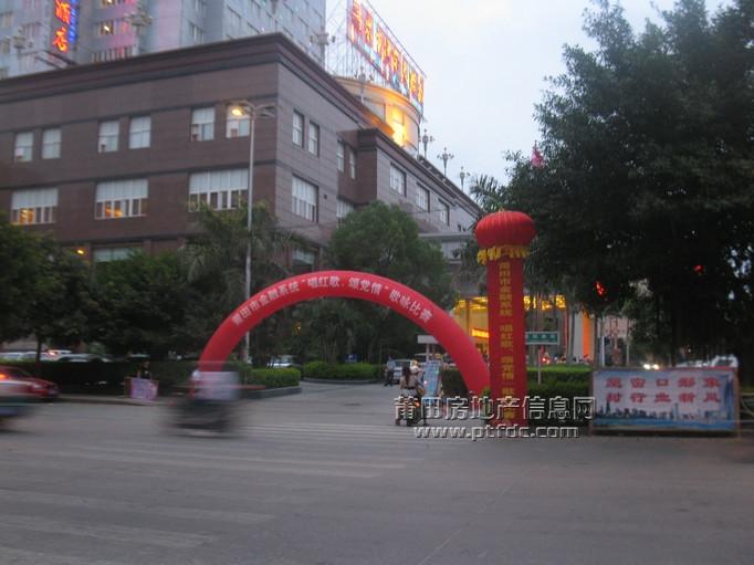 钱柜国际投注_晚上莆田钱柜系统在东方国际举行\